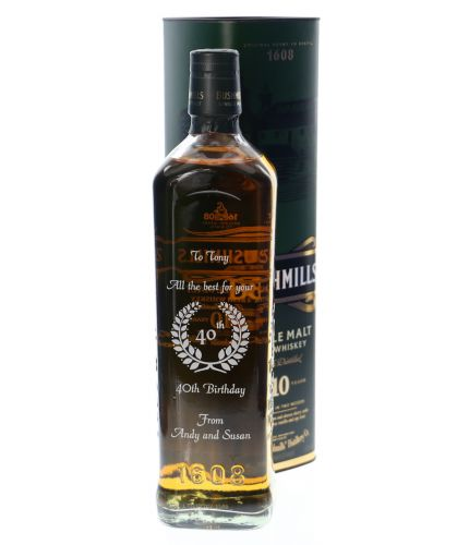 Bushmills Single Malt Irish Whisky, 10 Years Old, Engraved to your exact requirements. We include the design and engraving serice for free